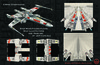 Star Wars: Folded Flyers - X-Wing Spot Illustration and Paper Airplane Textures