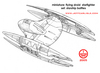 Star Wars Miniatures - Starship Battles - Flying Droid Fighter